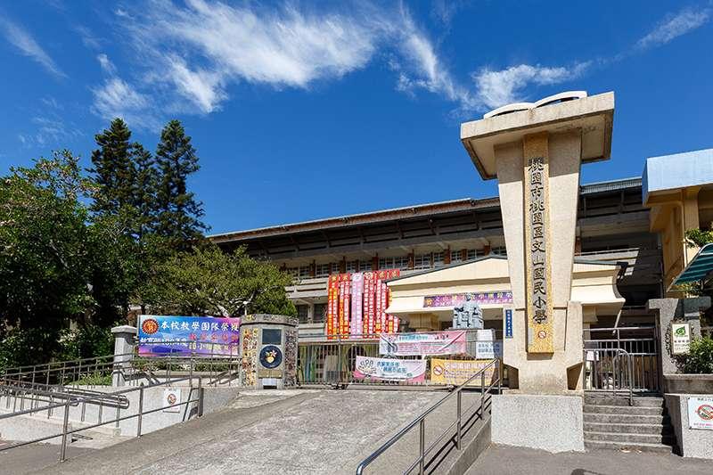 輕鬆散步就到文山國小  許多家長指名學區宅。(圖/福鄉至美提供)