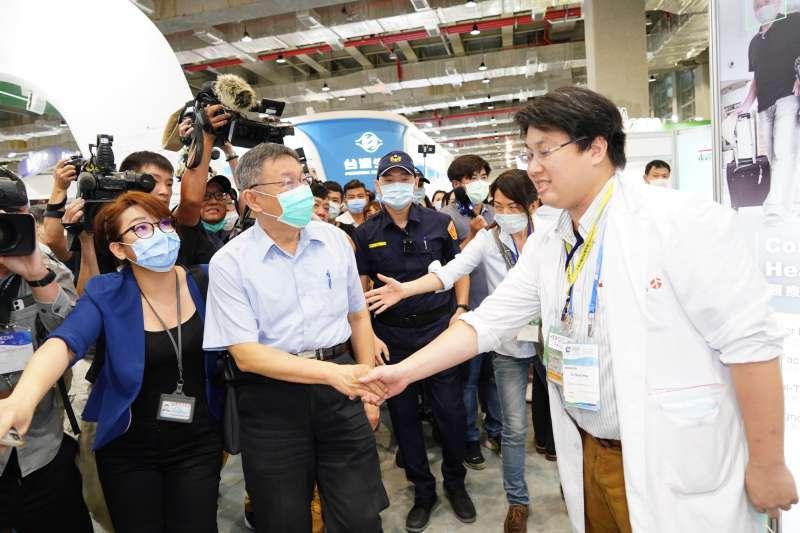 柯文哲24日出席2020台北生技獎頒獎典禮。(台北市政府提供)