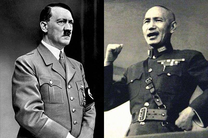 蔣介石與希特勒曾經有過一段「友誼」?(圖/維基百科)