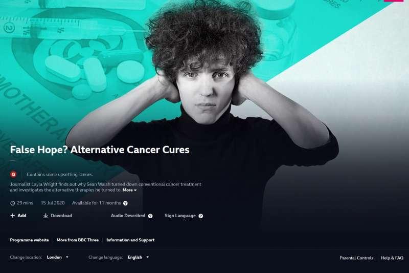 英國青年肖恩,癌症另類療法的受害者(BBC)