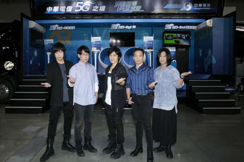 五月天mayday邀請全台消費者參與中華電信「5G之境」體驗車活動,輕鬆體驗多項5G創新應用服務,親身感受5G魅力。(圖/中華電信提供)