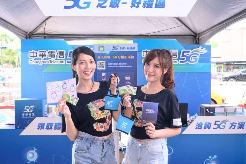 中華電信看好5G開台後的物聯網智慧家庭商機,攜手與國內外多家知名家電品牌大廠,推出「聲控智慧家電」服務。(中華電信提供)