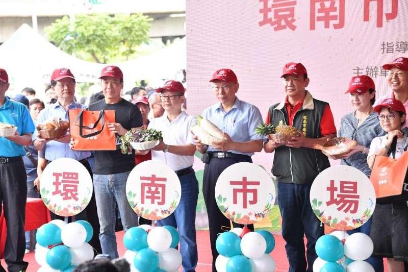 20200725-台北市環南市場完成改建工程,台北市長柯文哲(中)出席開幕活動。(台北市政府提供)