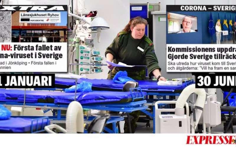 茉莉:我以此文討論瑞典在抗疫上被人誤解的方方面面,也指出不太為中文讀者所知的現實——瑞典疫情中的移民因素。(資料照,茉莉提供)