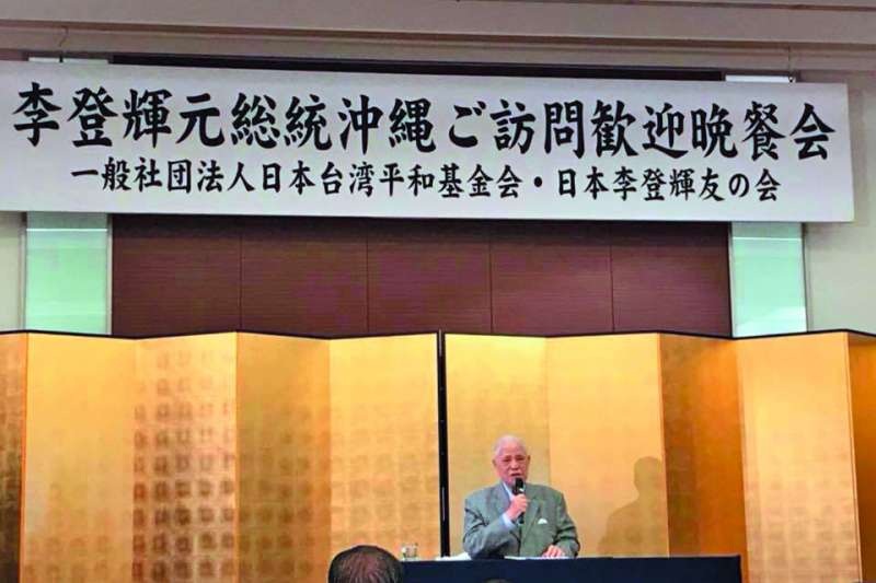 李登輝對日本有著特別的情懷,卸任後九度訪日,最後一次是2018年至沖繩參加「台灣人戰亡者慰靈碑」揭幕式。(翻攝自謝長廷臉書)