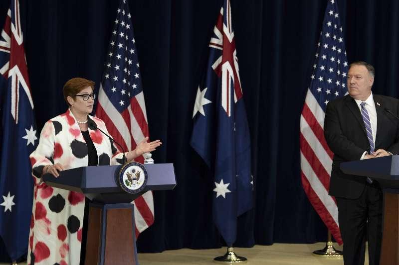 2020美澳部長級諮商會議:美國國務卿龐畢歐與澳洲外長佩恩(AP)
