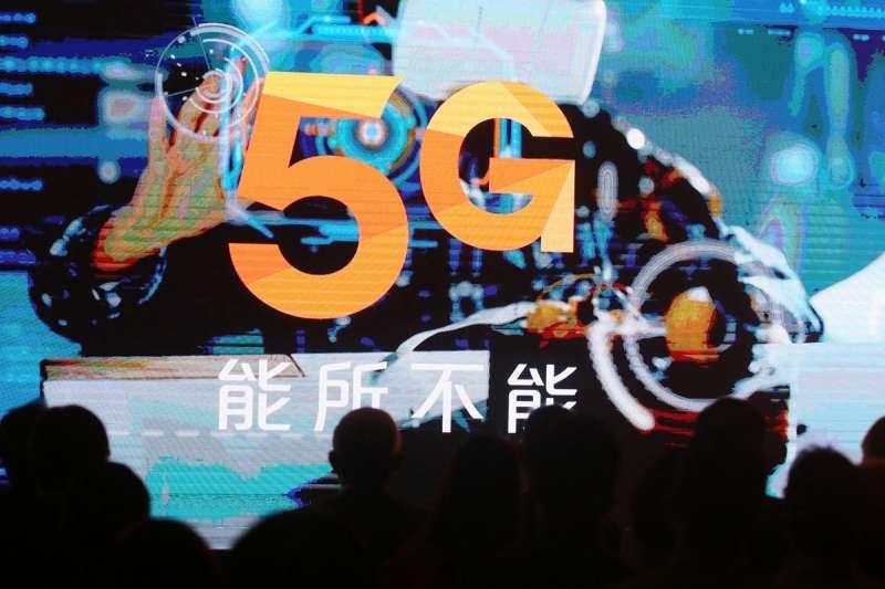 5G等創新技術的速度加快,中長期商機潛力、投資機會浮現。(柯承惠攝)