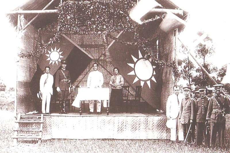 黃埔軍校開學演講典禮。(圖/維基百科)