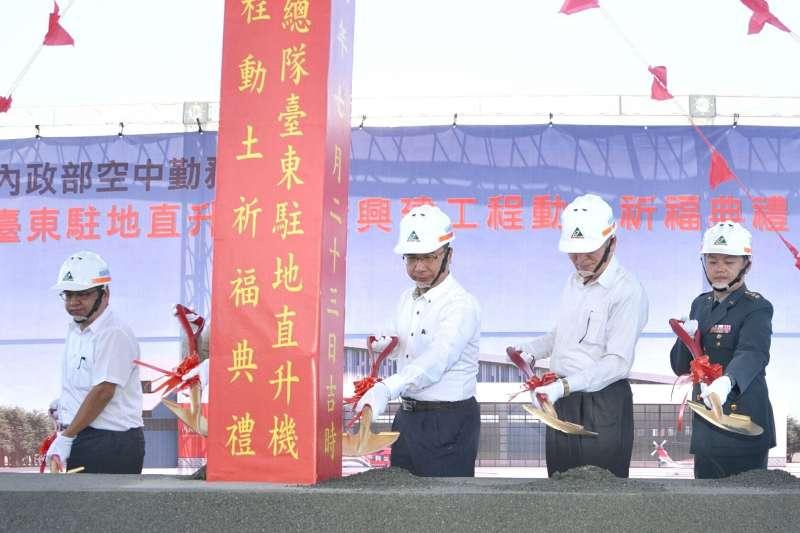 20200729-空勤總隊台東豐年機場新駐地日前舉行動土典禮(圖),藍綠官員均到場出席。(取自內政部官網)
