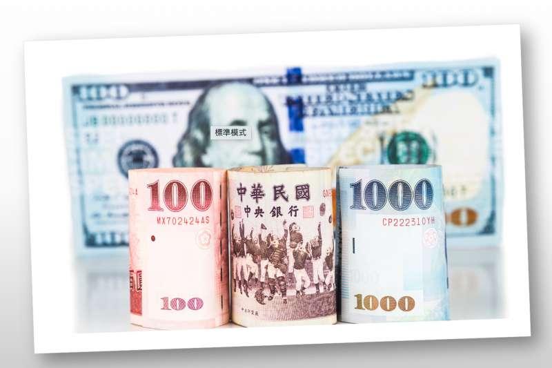 【親子理財】14歲孩子問:美元指數創兩年新低,什麼是新台幣升值?
