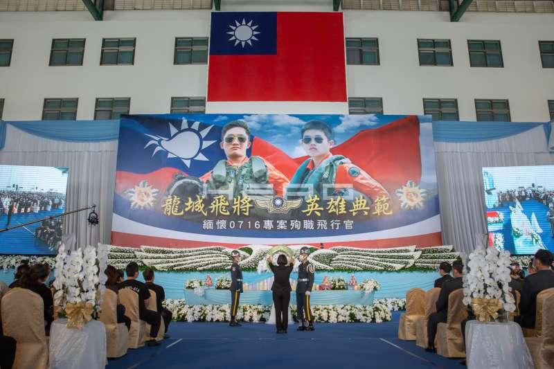 20200730-漢光演習OH-58D失事痛失2飛官,對此陸軍今(30)日在601旅「龍城營區」舉行2位飛官的聯合公奠,總統蔡英文也親自出席。(總統府提供)