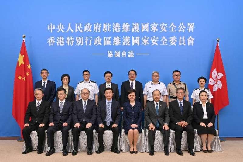 2020年7月31日,中國中央人民政府駐香港特別行政區維護國家安全公署(駐港國安公署)與香港特別行政區維護國家安全委員會(香港特區國安委)舉行協調會議。(港府)