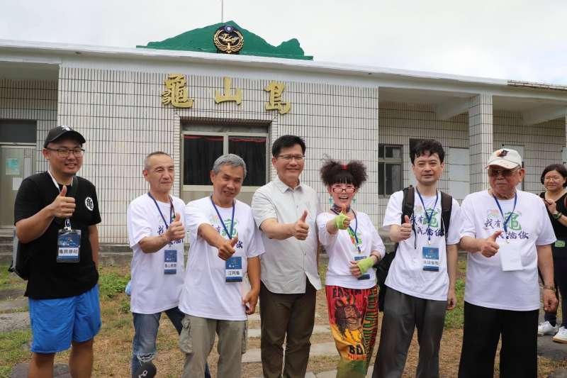 交通部長林佳龍與名字裡有「龜」字的民眾1日同登龜山島,慶祝龜山島開島20周年。(取自林佳龍臉書)