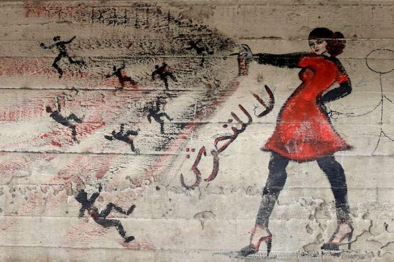 埃及開羅壁畫,上面以阿拉伯文寫著「請勿騷擾」(美聯社)