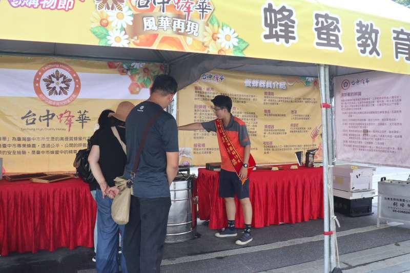 臺中市政府農業局在草悟道舉行「台中蜂華‧風華再現」-國產龍眼蜂蜜暨農特產品行銷活動,並教育消費者蜂蜜相關常識。(圖/王秀禾)