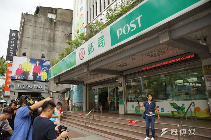 中華郵政公司總部傳出有員工確診新冠肺炎。示意圖,非新聞事件當事人。(資料照,盧逸峰攝)