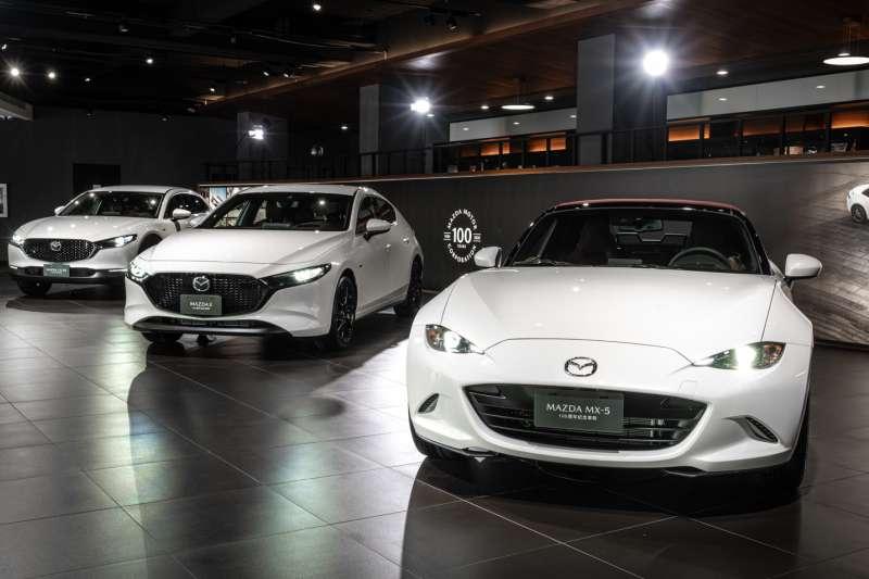 台灣馬自達7月29日正式發表MAZDA 100週年紀念車款,融合諸多100週年紀念元素,並以紅白配色致敬經典與彰顯品牌重要里程碑。(圖/台灣馬自達提供)