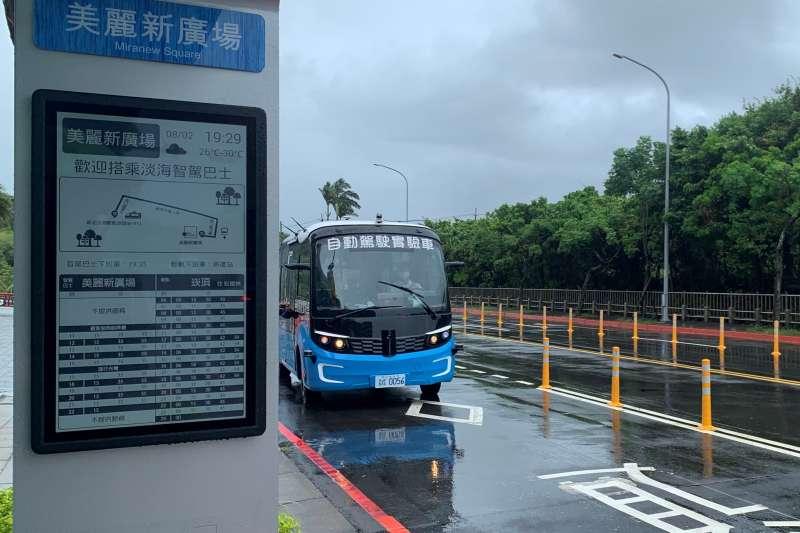 全台首創的自動駕駛巴士載客運行已於新北市淡海輕軌起跑,緊追在後,台南市第一條自動駕駛公車路線,9日起也在南科園區展開不載客測試。(圖/中華電信提供)