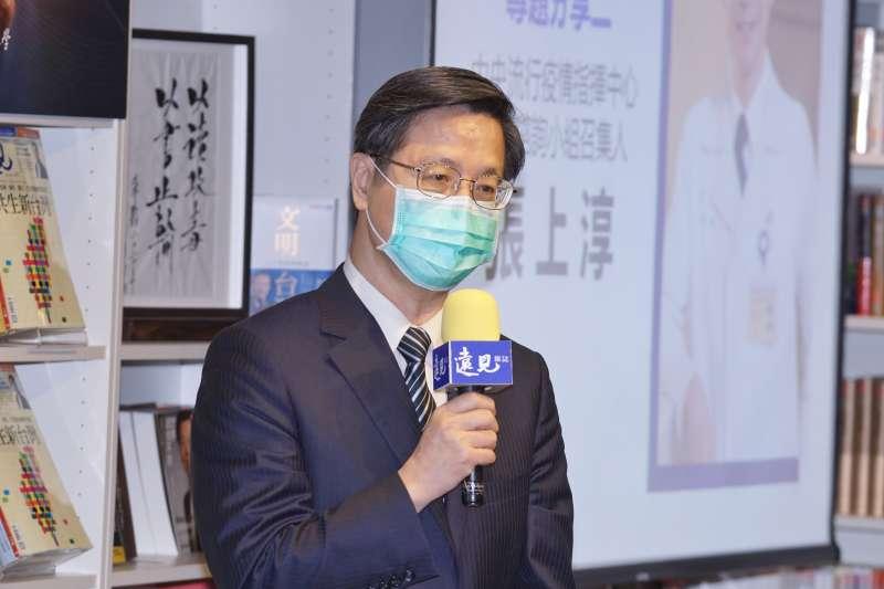 20200803-台大副校長張上淳3日出席「Future Next!合作共生疫後關鍵下一步」座談。(盧逸峰攝)