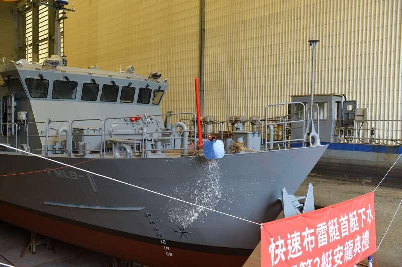 20200804-海軍首艘快速布雷艇今下水典禮,海軍司令劉志斌親臨主持典禮,首批建造的4艘,預計明年就能大功告成。(海軍司令部提供)