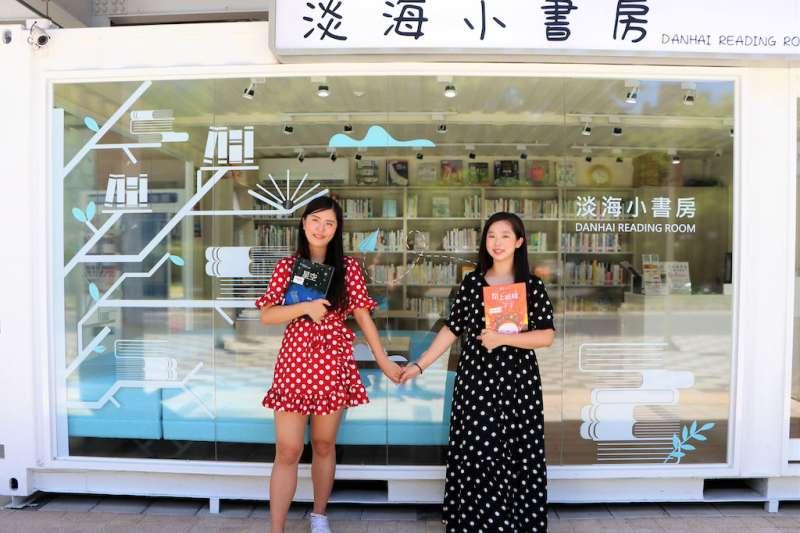 淡海輕軌紅樹林站的「淡海小書房」-「玻璃貨櫃屋圖書館」,成為網美打卡新熱點。(圖/新北市立圖書館提供)