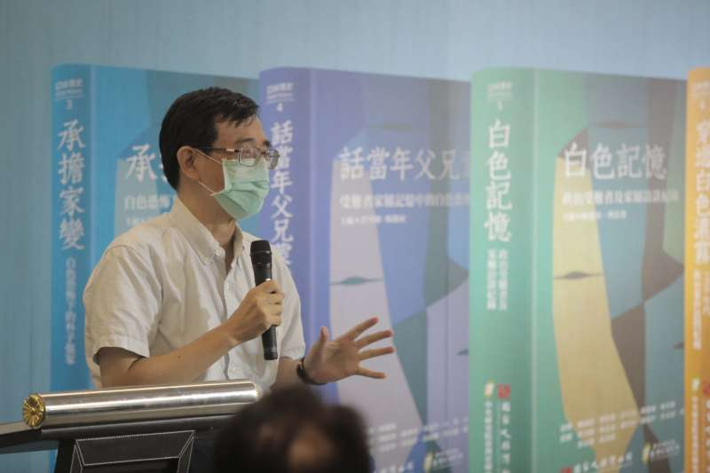 20200805-政大文學院院長薛化元。(人博館提供)
