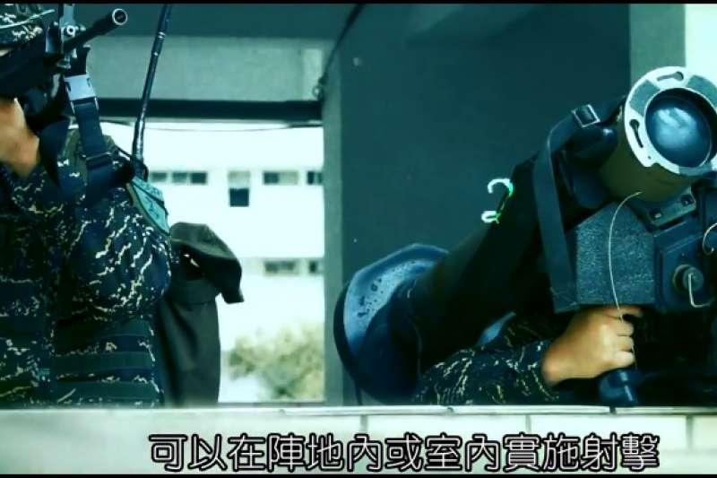 軍方系統「漢聲廣播電台」在官方臉書介紹用於反裝甲作戰的標槍飛彈。(取自漢聲廣播電臺臉書)