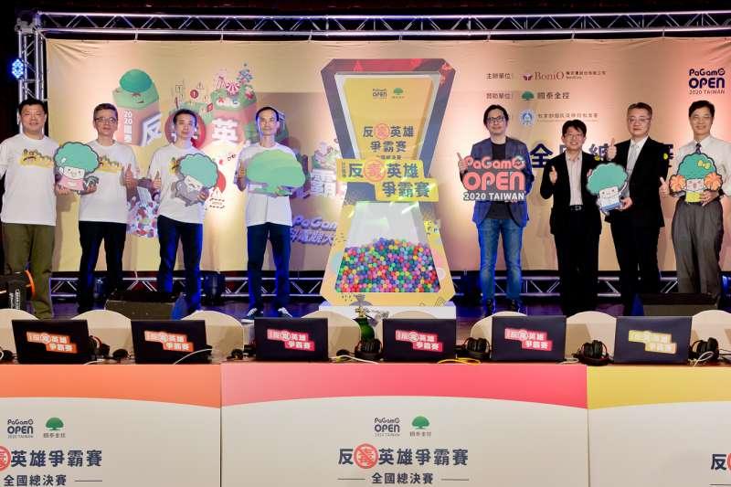 國泰金控攜手各縣市教育局與PaGamO合作,舉辦首次反毒電競比賽。(圖/國泰金控提供)