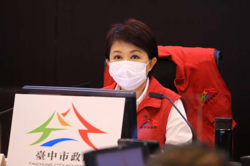 針對米克拉颱風掠過台灣海峽可藤對台中帶來大雨,台中市長盧秀燕親自主持防颱整備會議。(圖/臺中市政府提供)