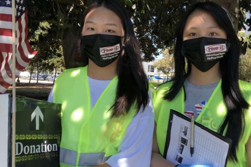 華裔高中生克里斯蒂娜·余(右)和艾米莉·周出席反對加州第16號提案活動。 (美國之音)