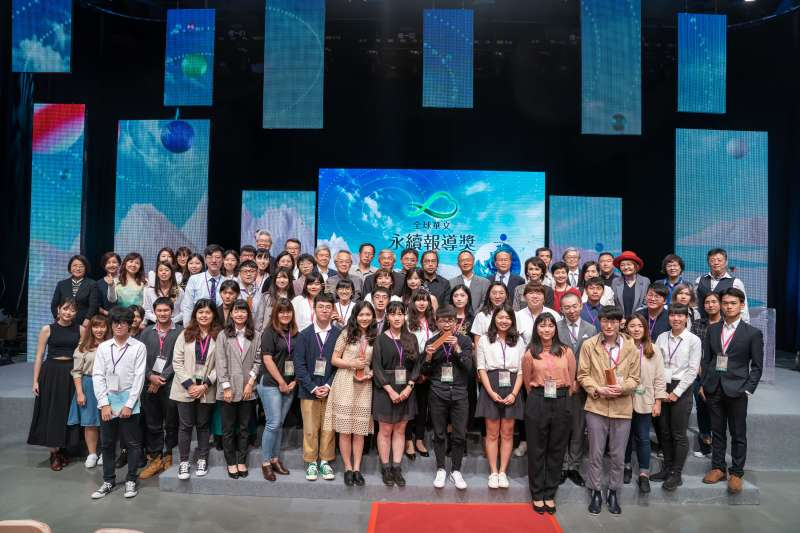 2020《全球華文永續報導奬》今(11)日公布第4屆入圍作品名單,共計有107件作品入圍,和投稿件數雙雙締造新高紀錄。(TVBS信望愛永續基金會提供)