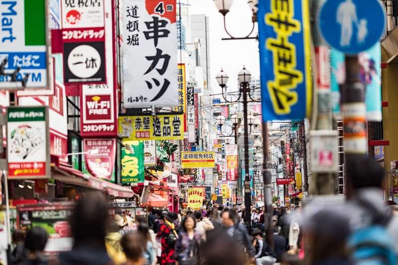 日本曾是外國人最喜愛的旅遊國家之一,惟在疫情衝擊下,日本旅遊市場恐怕在短時間內,難以恢復過去水準。(圖/取自pakutaso)