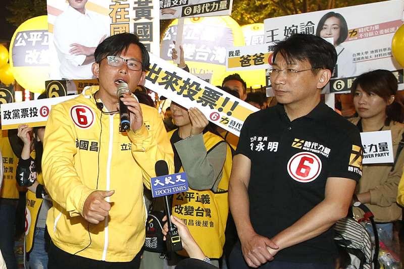 時代力量還不是一個法治的政黨,只是一個相信黃國昌(左)是神的信眾組織。(林瑞慶攝)