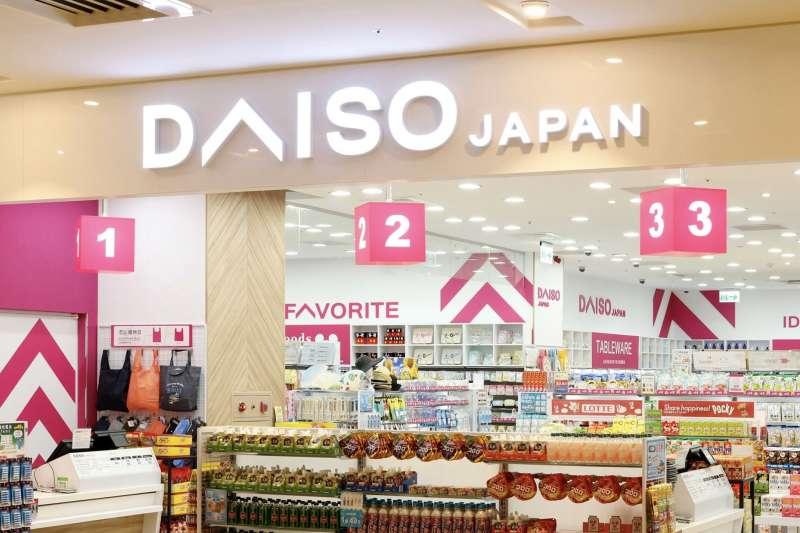 大創主打低價,吸引無數小資族與學生族群,究竟哪些是便宜又CP值超高的商品呢?(圖/大創 DAISO JAPAN臉書專頁)