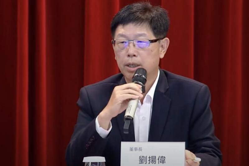 鴻海董事長劉揚偉。(圖/截圖自鴻海法說會)