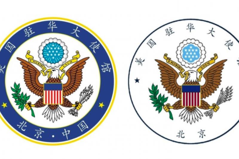 美國駐中國大使館近日更換新館徽,將舊館徽「北京.中國」(左)被簡化成「北京」(右)二字引起熱議。(取自美國駐中國大使館微博)