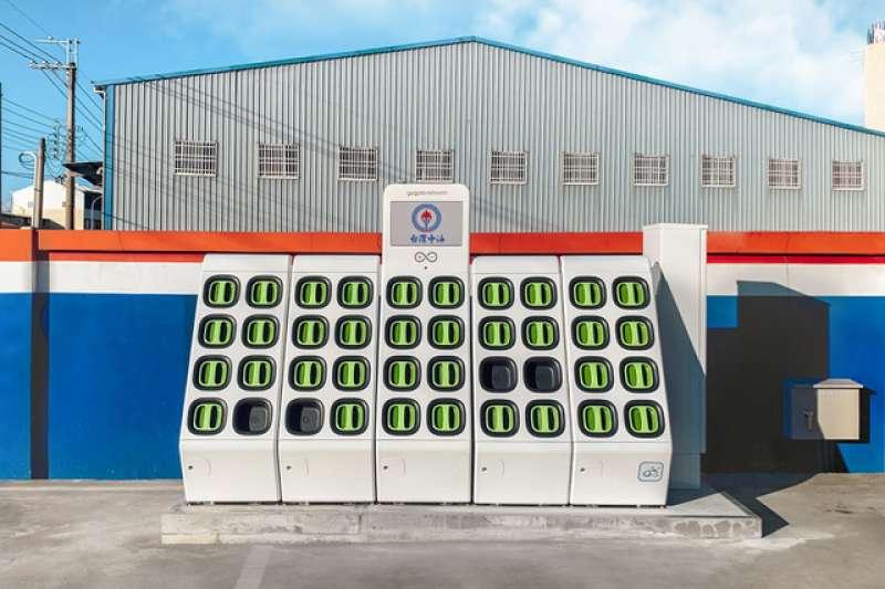 Gogoro Network參與台灣中油公開標案再傳捷報,2020年新增 110站,遍佈19個縣市大幅提升「非都會區 」GoStation® 覆蓋率。(圖/業者提供)