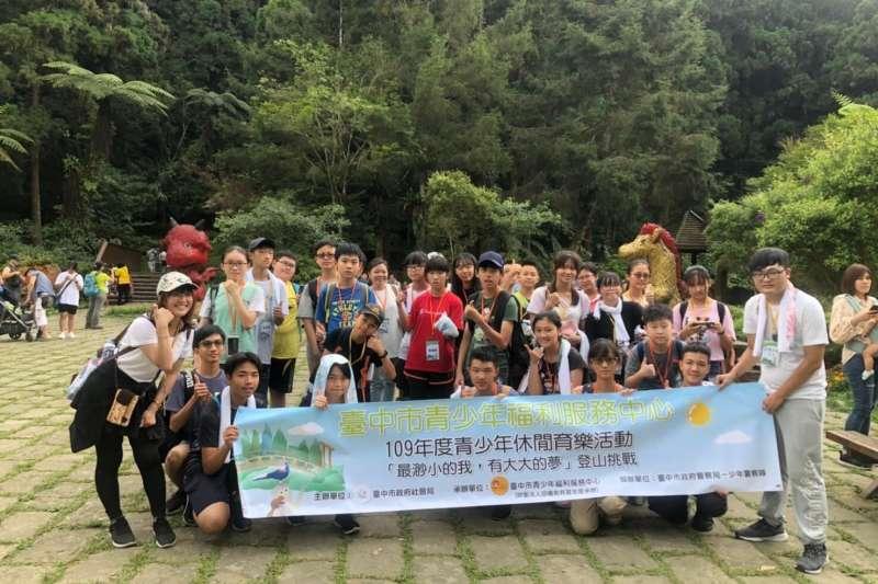 加強青少年福利措施,中市社會局委託青少年福利服務中心辦理「青鬆FUN一夏」,舉辦「最渺小的我有大大的夢想」登山挑戰。(圖/台中市政府提供)