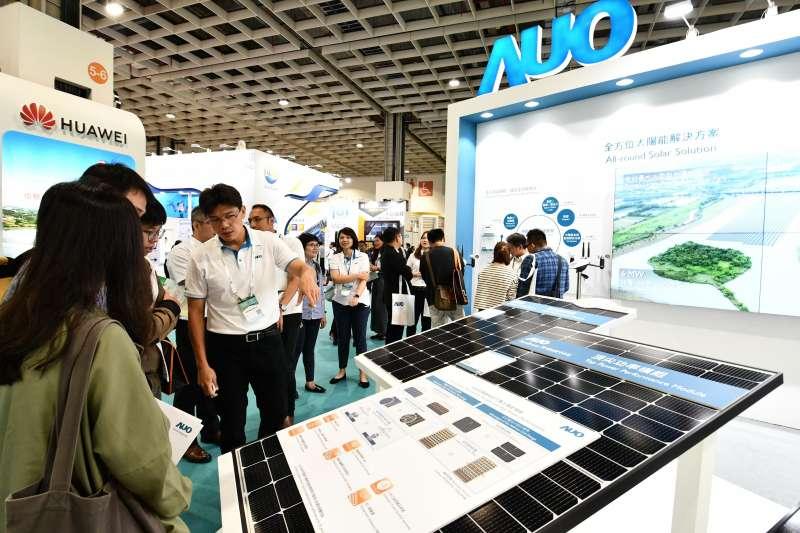 「台灣國際智慧能源週」聚焦「太陽光電」、「風力能源」、「氫能與燃料電池」及「智慧儲能」四大主軸,為能源產業最大盛會,指標廠商不缺席。(圖/外貿協會提供)