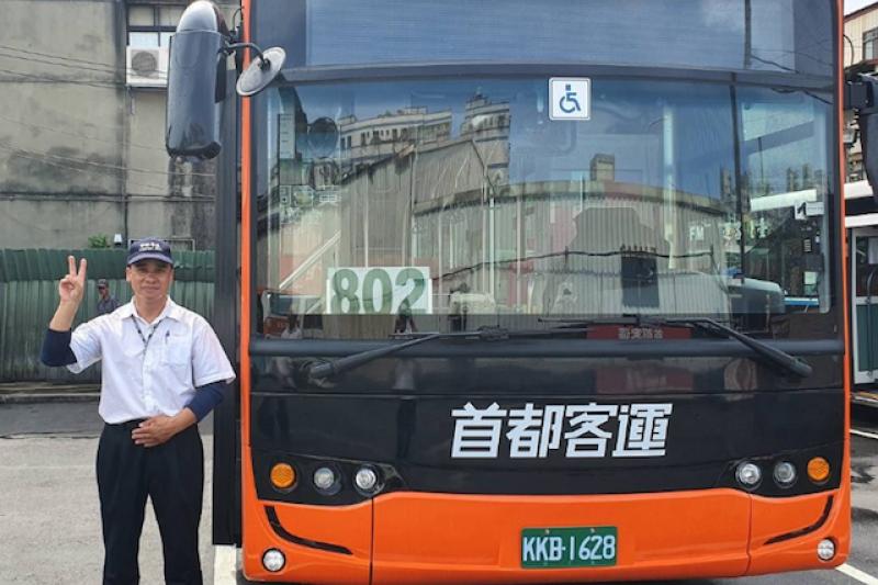 公車優良駕駛員的施建和提供優良的服務品質,讓每位乘客都安心搭乘。(圖/新北市交通局提供)