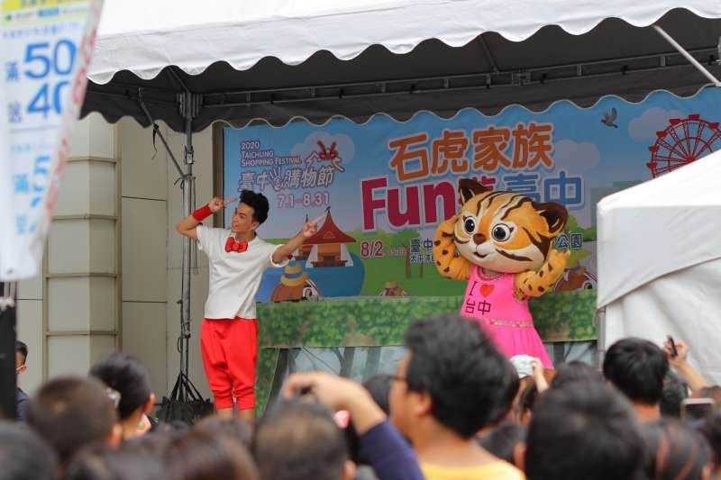 台中市石虎家族見面會,8/16台中公園舉辦,活動多元,還會跟YOYO家族合體帶動唱。(圖/台中市政府提供)