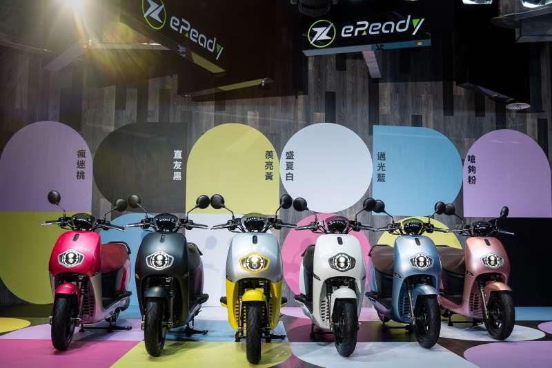 eReadyFun六色齊發,新美好移動體驗也能滿足個人特色,每一款車色都十分搶眼。(圖/Gogoro提供)