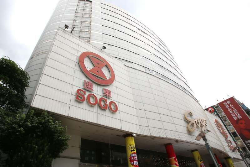陳水扁於2000年當上總統後,SOGO案成為第一夫人吳淑珍「喬」經營權的第一樁大案。(柯承惠攝)