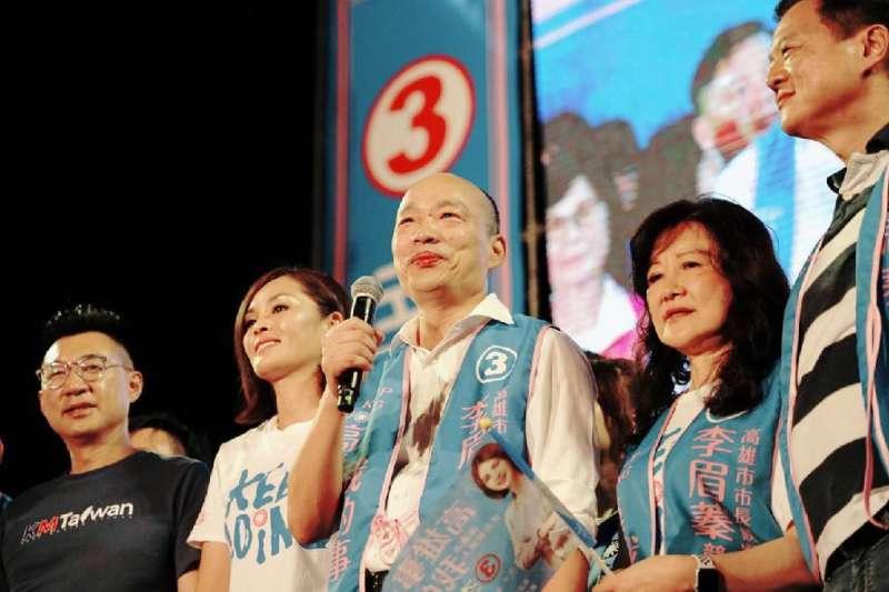 韓國瑜一上台就高呼「我們偉大善良的高雄市民」,令台下韓粉歡聲雷動。(圖/徐炳文)