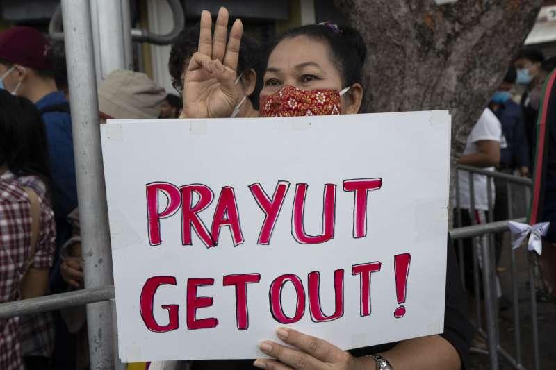 泰國 示威 學運(美聯社)