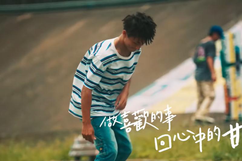 2020茶裏王全新品牌形象廣告邀年輕世代一起來「敬失敗」!? 全新廣告甫上線,另類故事引發網友熱議,成為近期社群上受關注的話題。(圖/茶裏王提供)