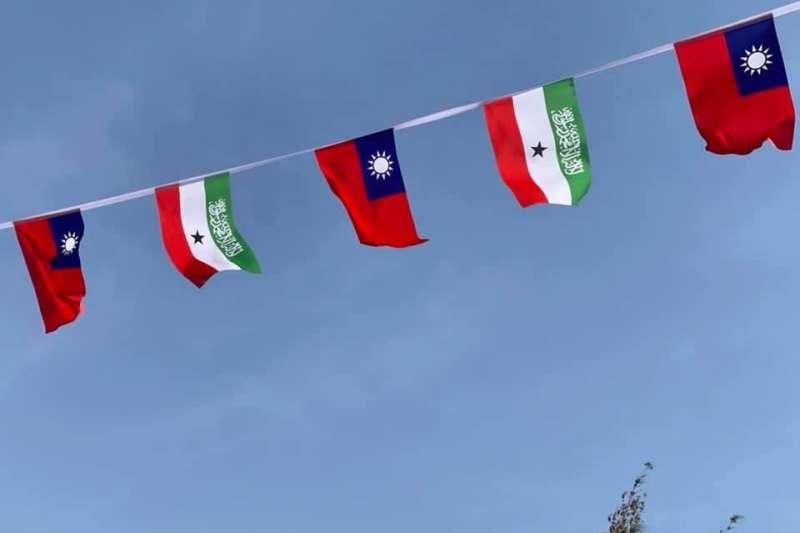 台灣與索馬利蘭互設官方性質的代表處(翻攝推特)