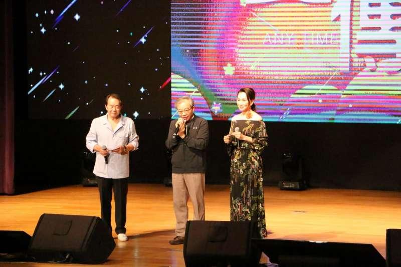 新北市政府秘書長林祐賢(中)為「2020愛傳承關懷演唱會」致詞。(圖/新北市文化局提供)