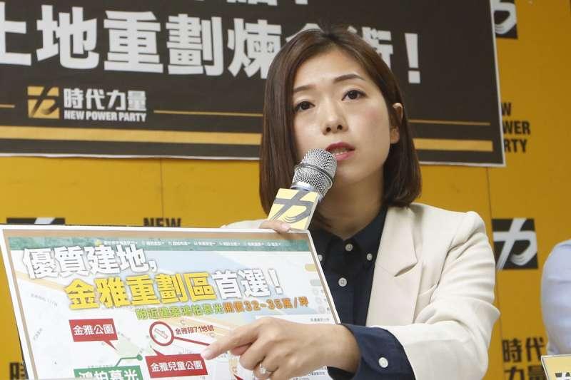 時力前副秘書長高鈺婷接黨魁的呼聲最高。(郭晉瑋攝)