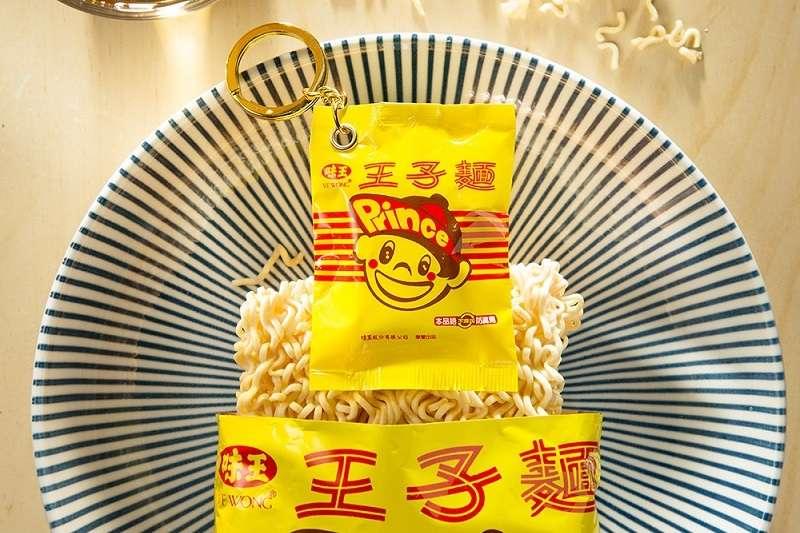 悠遊卡公司表示,「王子麵」為廣受歡迎的零嘴,今年上市滿50週年,悠遊卡公司與味王公司合作,將這個明星商品化身為悠遊卡。(圖/悠遊卡公司提供)